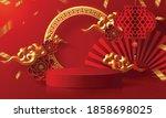 podium round stage podium and... | Shutterstock .eps vector #1858698025