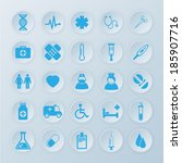 vector medical icons 25 set | Shutterstock .eps vector #185907716