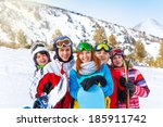 five smiling friends with... | Shutterstock . vector #185911742