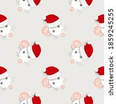 hand drawn seamless pattern of... | Shutterstock . vector #1859245255