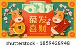 big red envelope with two cute... | Shutterstock .eps vector #1859428948