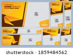 set of yellow and black web...   Shutterstock .eps vector #1859484562