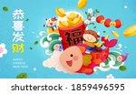 cute style lunar year banner...   Shutterstock . vector #1859496595