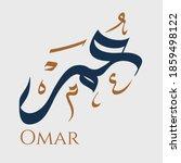 creative arabic calligraphy. ... | Shutterstock .eps vector #1859498122