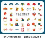 new year's lucky charm icon set ... | Shutterstock .eps vector #1859620255