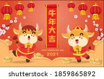 vintage chinese new year poster ...   Shutterstock .eps vector #1859865892