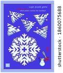 logic puzzle game for children... | Shutterstock .eps vector #1860075688