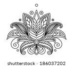 turkish or persian paisley... | Shutterstock .eps vector #186037202