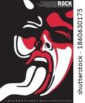 poster design for rock concert... | Shutterstock .eps vector #1860630175