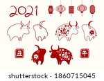 2021 chinese new year elements...   Shutterstock .eps vector #1860715045