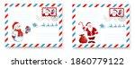 Christmas Envelope Template....