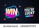 celebration of win retro 90s... | Shutterstock .eps vector #1860849595