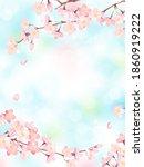 cherry blossoms in full bloom... | Shutterstock .eps vector #1860919222