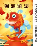 Cute Koi Fish Jumping Out Of A...