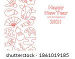 2021 New Year Card.japanese...