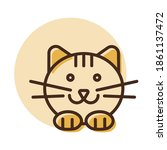 cat vector icon. pet animal...