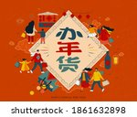 miniature asian people holding... | Shutterstock .eps vector #1861632898