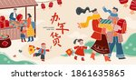 banner illustration of asian... | Shutterstock .eps vector #1861635865