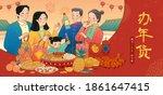 banner illustration with family ... | Shutterstock .eps vector #1861647415