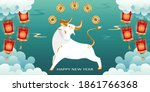 2021 happy chinese new year of... | Shutterstock .eps vector #1861766368