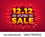 special day 12.12 shopping day... | Shutterstock .eps vector #1861784902