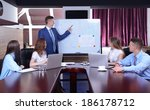 business people working in... | Shutterstock . vector #186178712