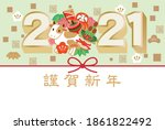 it is a new year's card for the ... | Shutterstock .eps vector #1861822492