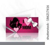 invitation card design ... | Shutterstock . vector #186217616