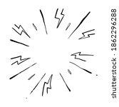 hand drawn of simple starburst  | Shutterstock .eps vector #1862296288