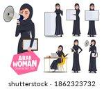 arab woman character vector set.... | Shutterstock .eps vector #1862323732