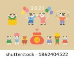 a cow symbolizing the year 2021.... | Shutterstock .eps vector #1862404522