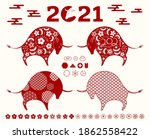 2021 chinese new year clipart... | Shutterstock .eps vector #1862558422
