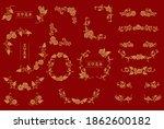 peony flower frame frame... | Shutterstock .eps vector #1862600182