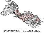 lai thai or line thai carp fish ... | Shutterstock .eps vector #1862856832
