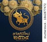 thailand happy new year 2564 ...   Shutterstock .eps vector #1862877472