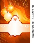 Christmas background with banner for your text / vector / The layers are separated - stock vector