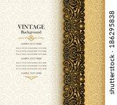 vintage background  antique... | Shutterstock .eps vector #186295838