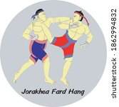 The Thai Art Of Boxing  A Thai...