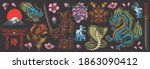 japanese traditional colorful... | Shutterstock .eps vector #1863090412