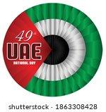uae national day poster design...   Shutterstock .eps vector #1863308428