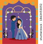 cute indian couple dancing... | Shutterstock .eps vector #1863453052