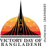 16 december victory day of... | Shutterstock .eps vector #1863468685
