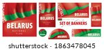 vector set of banners with the... | Shutterstock .eps vector #1863478045