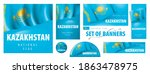 vector set of banners with the... | Shutterstock .eps vector #1863478975