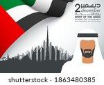 49 united arab emirates flag... | Shutterstock .eps vector #1863480385