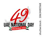 49 national day banner with uae ... | Shutterstock .eps vector #1863480568