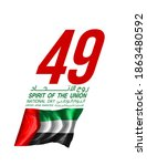 49 uae national day banner with ... | Shutterstock .eps vector #1863480592