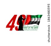 49 uae national day banner with ... | Shutterstock .eps vector #1863480595