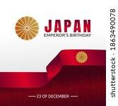 vector graphic of japan emperor'... | Shutterstock .eps vector #1863490078