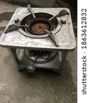 Old Stove With Wick And Kerosene